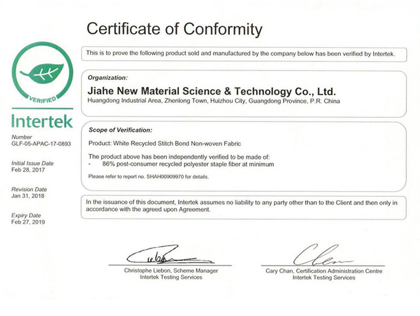 we successfully get the RPET certificate from INTERTEK .
