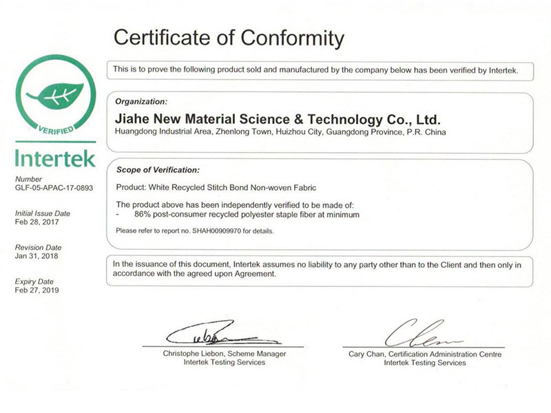 we successfully get the RPET certificate from INTERTEK .